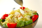 白菜のシンプルサラダの作り方1