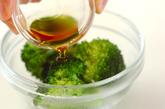 ブロッコリーの和え物の作り方2