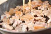 ショウガ焼きのサラダ仕立ての作り方1