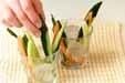 ステック野菜とディップの作り方1