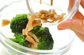 ブロッコリーのザーサイ和えの作り方2
