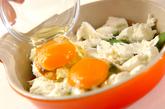 イタリア風目玉焼きの作り方3