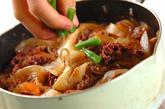 肉ジャガ風煮物の作り方3