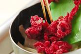 肉ジャガ風煮物の作り方1