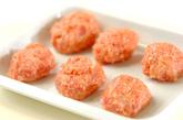 シイタケの肉詰めチーズ焼きの作り方1