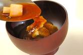 大葉入り焼きナスのみそ汁の作り方3