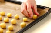 ホロホロクッキーの作り方2