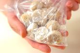 ホロホロクッキーの作り方3