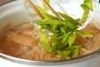 大根と玉ネギのみそ汁の作り方2