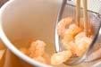 あんかけ卵豆腐の作り方1
