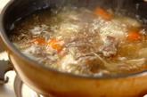 豆腐と根菜の煮物の作り方2