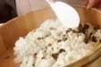 蒸しちらし飯の作り方1
