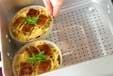 蒸しちらし飯の作り方4