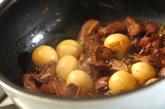 レバーとウズラ卵の煮物の作り方2