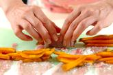 カボチャの豚肉巻きおろしがけの作り方1