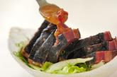 カツオのたたき・梅肉みそダレの作り方2