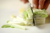 白菜の柴マヨ和えの下準備1