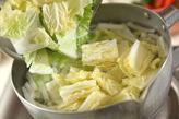 白菜の柴マヨ和えの作り方1