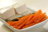豆腐の野菜あんかけの下準備1