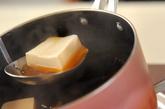 豆腐の野菜あんかけの作り方1
