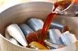 サンマと大根の煮物の作り方1