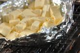 野菜スティックと熱々チーズディップの作り方2