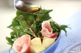 洋ナシと生ハムのサラダの作り方1
