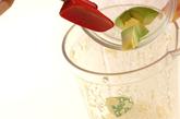 コーンとアボカドの新感覚ジュースの作り方1