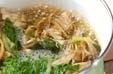 青菜とマイタケの煮物の作り方3