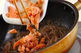 しらたきと鮭の炒め物の作り方2