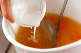 トマトつけ麺の作り方2