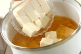 焼きタケノコのスープの作り方1