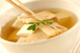 焼きタケノコのスープの作り方2