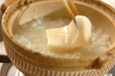 小豆粥の作り方2