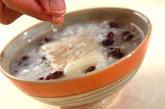 小豆粥の作り方3