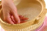小豆粥の作り方1