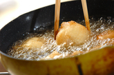 ホタテとチーズの天ぷらの作り方2