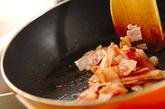 カブのサッと煮の作り方2