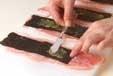 豚肉のチーズ巻きフライの作り方2