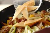 サツマイモと豚肉の中華炒めの作り方2