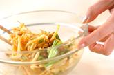 ジャガ納豆のカレー風味の作り方3