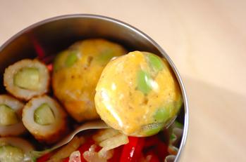 枝豆入り卵