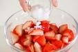 イチゴのワインゼリーの下準備1