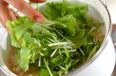 カリフラワーの押し麦スープの作り方2