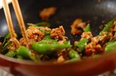 シシトウのゴマみそ炒めの作り方1