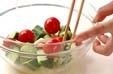 キュウリ&セロリサラダの作り方1