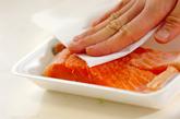 鮭のトロ~りグラタンの作り方1