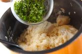 もっちり里芋の炊き込みご飯の作り方2