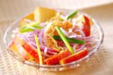 紫玉ネギ&リンゴサラダ