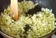 パプリカマリネの作り方1